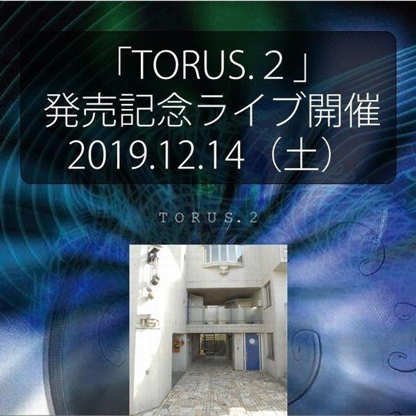 画像1: 神門レーベルCD第2弾 torus2発売記念ライブ
