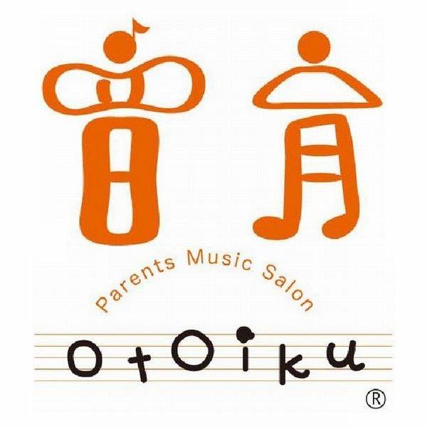 画像1: 『音育-otoiku-』身体も楽器も調律できる耳ツボの神門