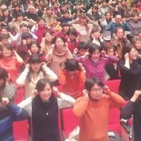 [終了]神門的《美顔革命講座》in 福島