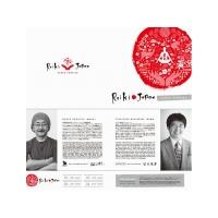 「Reiki Japan」夜明け前のスペシャル対談